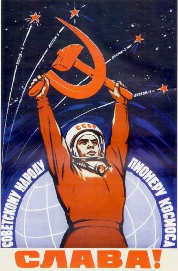 Space Commie.jpg